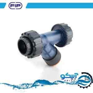 شیر صافی FIP-UPVC
