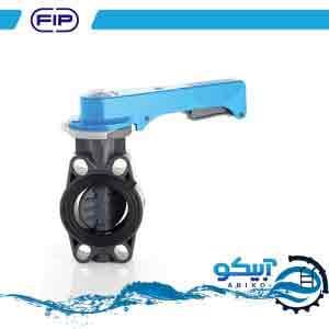 شیر پروانه FIP-UPVC
