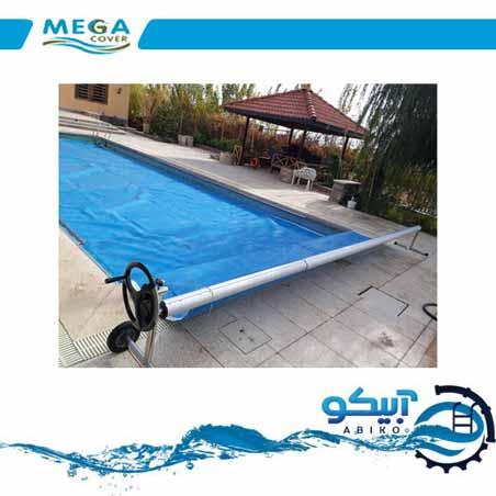 روکش استخر MEGA COVER