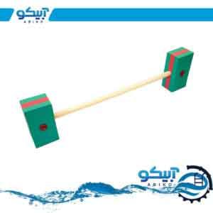 هالتر آبی سنگین (شنایار)