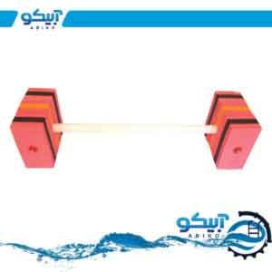 هالتر آبی فوق سنگین (شنایار)