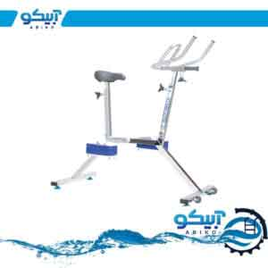 دوچرخه ثابت آبی
