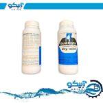 اسید خشک GUARDEX