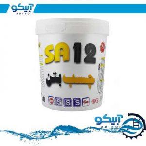 چسب بتن SA12