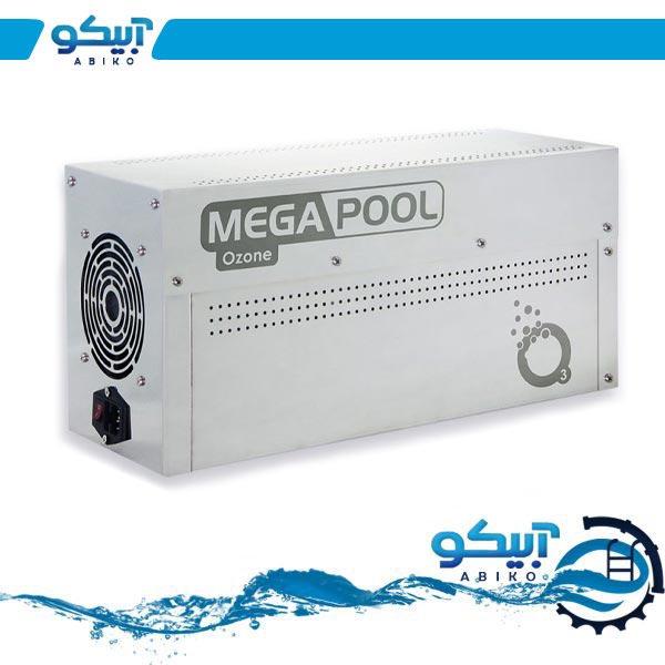 ازن ساز هوا خنک MEGA POOL OZONE